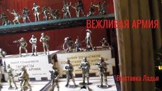 видео Бронзовые светильники в Москве недорого. Светильники из бронзы. Низкие цены