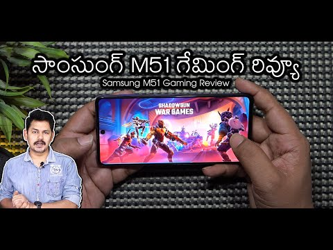 Samsung Galaxy M51 🎮Gaming Review in Telugu