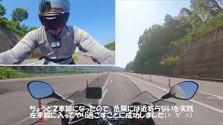 【これで良いのか日本】交通事故を見ても誰一人助けようとしない・・・とある国道での出来事 thumbnail