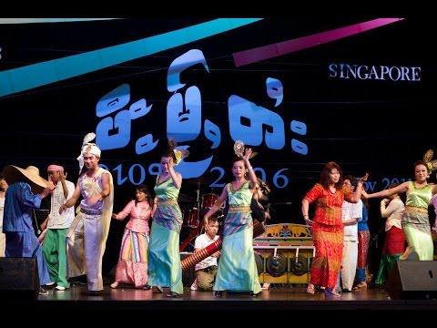 PI MAI TAI 2106 (Shan New Year 2011) - Official DVD 3rd clip