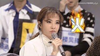 2019-01-07 【預告】《青春有你》首發預告