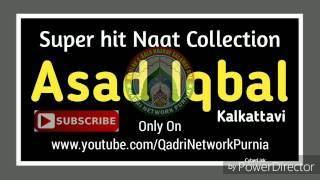 शाहे हिंदुस्तान हमारे ख्वाजा हैं - Asad Iqbal Kalkattavi | Best Urdu Naat Collection HD Sound