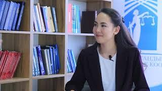 """Найманбаев Азамат интервью на тему """"Я юрист"""" (Тестовый ролик)"""