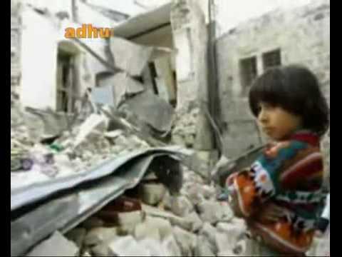 Ebiet Beat A    Palestina