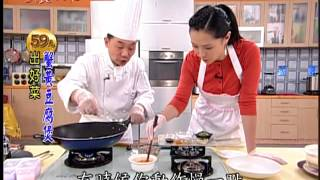 阿基師59元出好菜_蟹黃豆腐煲料理食譜
