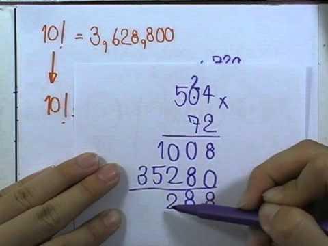 เก็งข้อสอบเข้าม.1 ตอน01 : คณิต (ข้อ1-5)