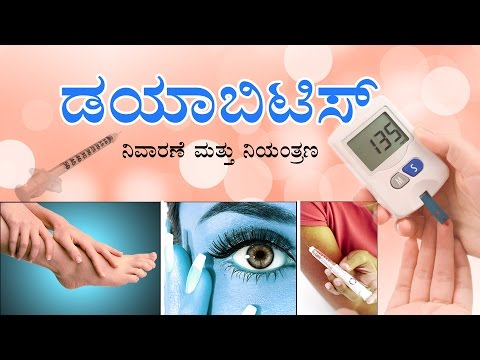 Type-2 Diabetes Prevention and control : Kannada