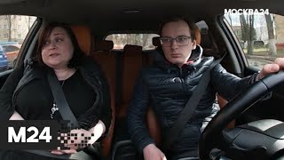 """""""Специальный репортаж"""": """"День таксиста"""" - Москва 24"""