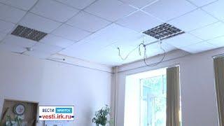Подвесной потолок обрушился на детей во время урока в школе Иркутска, «Вести-Иркутск»