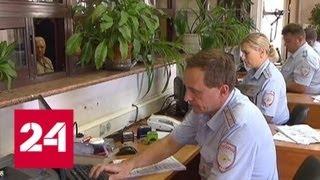 С 6 октября в России начнут действовать новые правила регистрации машин - Россия 24