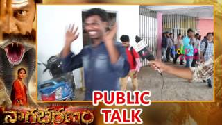 Naga Bharanam Movie Public Talk, Review and Response   #NagaBharanam, #PublicTalk, #Review