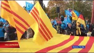 Kêu gọi biểu tình vì nhân quyền Việt Nam trước Liên hiệp quốc (VOA)