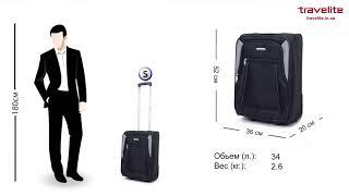 Обзор чемоданов на колесах Travelite Portofino Black