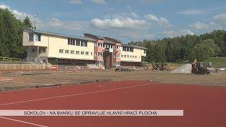 Sokolov: Na Baníku se opravuje hlavní hrací plocha (TV Západ)