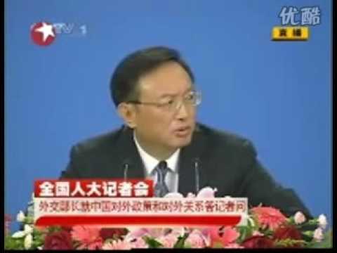 杨洁篪谈达赖 Yang Jiechi to talk about the Dalai Lama