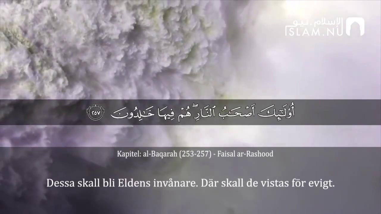 Surah Al-Baqarah (253-257) - Faisal Ar-Rashood