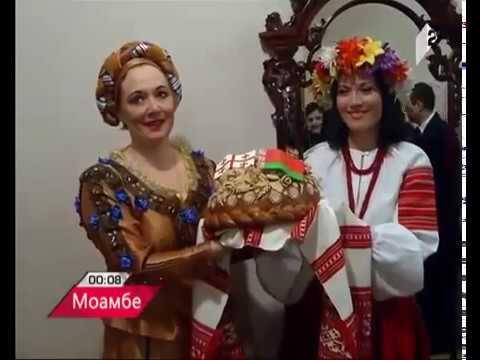 В Тбилиси открылось посольство Беларуси