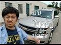 ??? ???? ??? !!! ??????? Chevrolet Suburban by PBSupercarPhotography