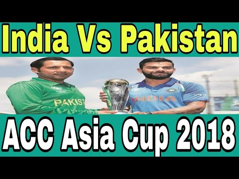 Acc Asia Cup 2018 India Vs Pakistan , Cricket Tech Masala News