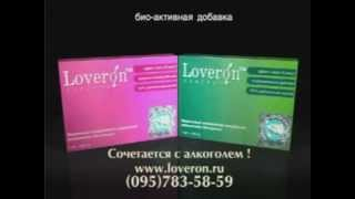 LOVERON_END.mpg