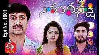 Naa Peru Meenakshi | 13th October  2020  | Full Episode No 1601 | ETV Telugu