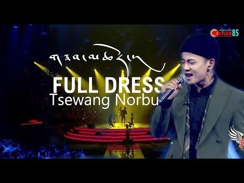 TSEWANG NORBU | ZHACHOER LYRICAL | NEW TIBETAN SONG 2019 | HD