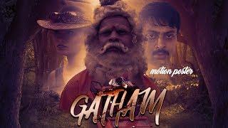 Gatham Official Motion Poster | Thriller Movie | Sharif | Somaya,Hema,Prasad & Shaani l Priya Video
