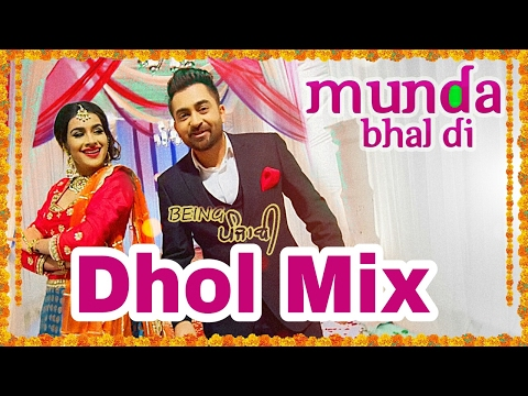"""Shaadi Dot Com Sharry Mann"" - Munda Bhaldi (Dhol Mix) 