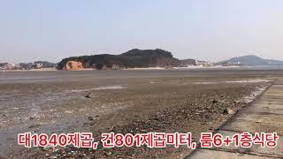 팬션펜션매매/옹진군 선재도 바닷가