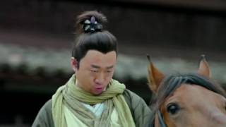 The Legend of the Condor Heroes 2017 02