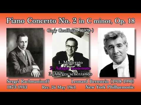 Rachmaninoff: Piano Concerto No. 2, Graffman & Bernstein (1964) ラフマニノフ ピアノ協奏曲第2番 グラフマン