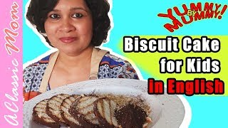 Super Frozen Chocolate Biscuit Cake Recipe for Kids | No bake cake | Eggless Cake | A Classic Mom