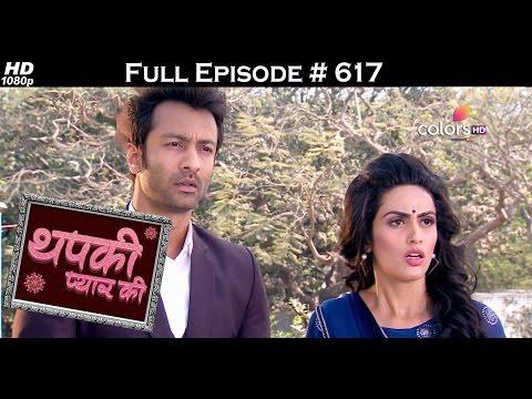 Thapki Pyar Ki - 23rd March 2017 - थपकी प्यार की - Full Episode HD