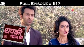 Thapki Pyar Ki - 23rd March 2017 - थपकी प्यार की - Full Episode HD