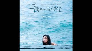 Lyn - love story [ the legend of blue sea ost part 1] audio hd