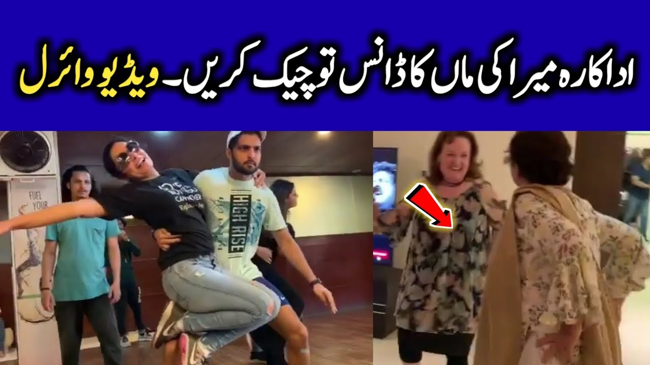 Actress Meera's Mother Gone Crazy | Dance Video Viral | CT1