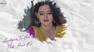 Latest Punjabi Song 2017   Kuwari Lyrical Video   Mankirt Aulakh   Parmish Verma   Tanvi Nagi