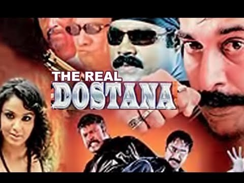 The Real Dostana - Dubbed Hindi Movies...