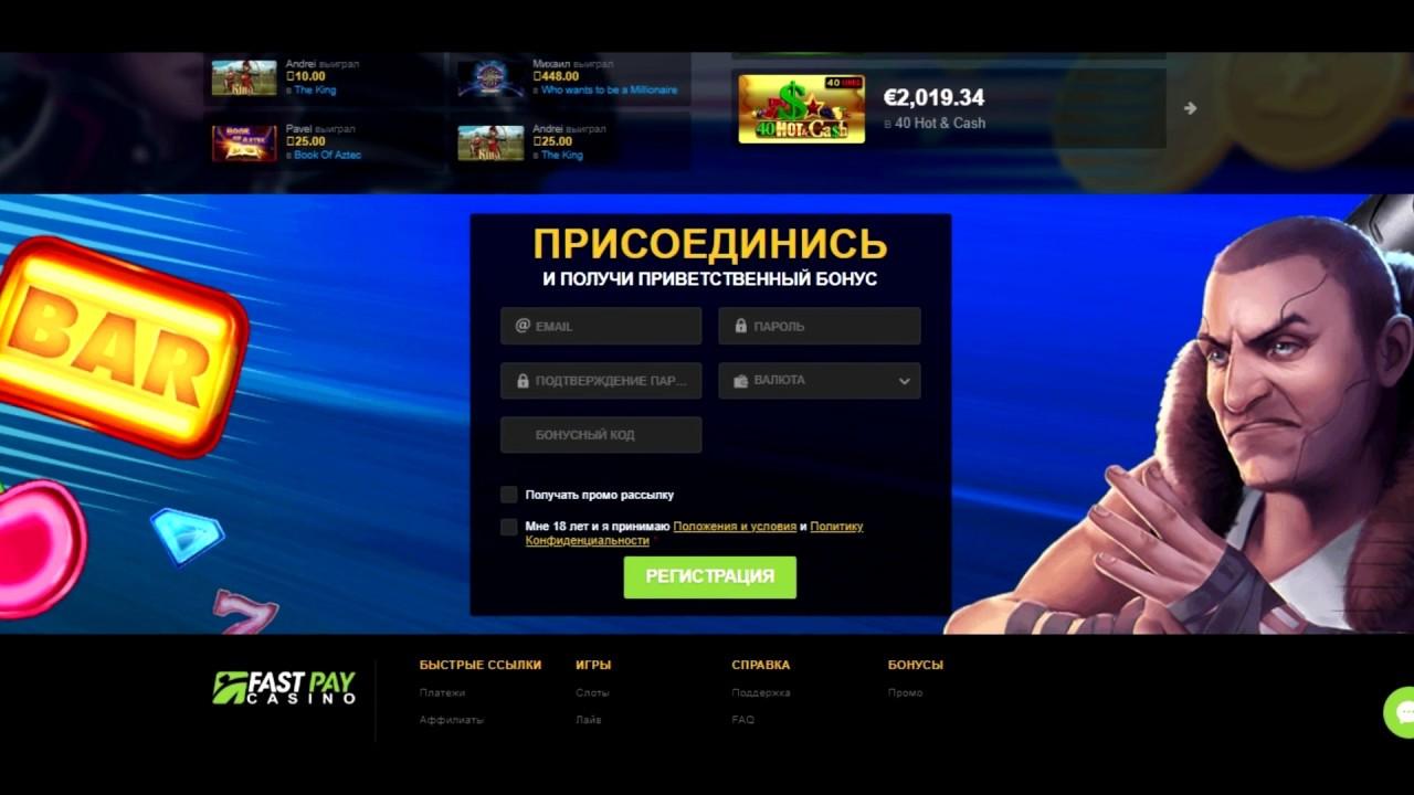 дрифт казино промокод 2019
