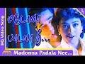 Kadhala Kadhala Tamil Movie Songs | Madonna Paadala Nee Video Song | Kamal Haasan | Karthik Raja