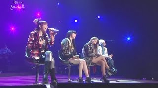 2NE1- '?? ??? ? (IF I WERE YOU)' 0321 Yoo Hee-yeol's Sketchbook MP3
