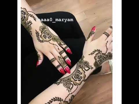 نقش حناء بالدمام مريم البلوشي Youtube