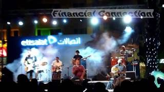 Wust El-Balad Antika live (Arabic music)