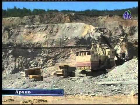 Загрязняет ли Антоновский рудник окружающую среду?