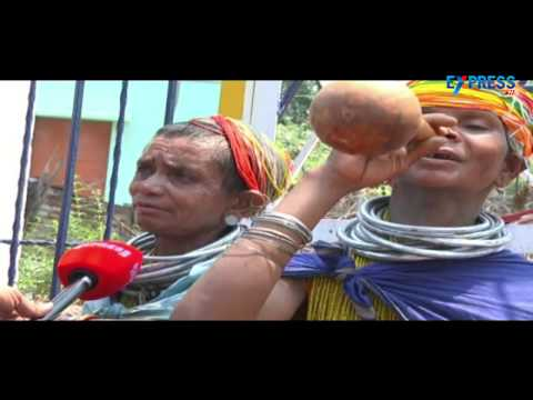 Special story on Onukudelli-tribal place in Orissa part 2