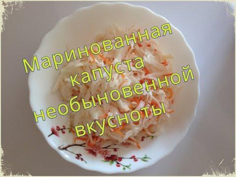 Рецепт Маринованная капуста. Как приготовить маринованную капусту/Pickled cabbage.