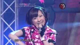 2010.03.12 Berryz工房.