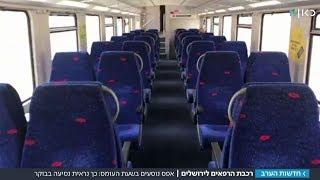 למרות הבשורה: הנוסעים לא מגיעים לקו החדש לירושלים
