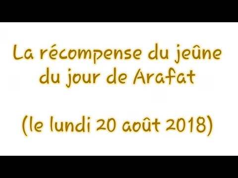 La récompense du jeûne du jour de Arafat  (le lundi 20 août 2018) thumbnail