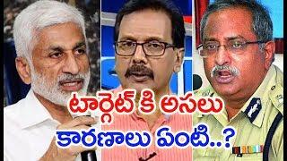 Why YCP Targets AP Intelligence DGP Venkateswara Rao? || #SuperPrimeTime
